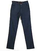 Брюки мужские синие 2054 DSN 1202 (30-38, 7 ед.) Dividers