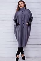 Невероятное женское пальто с кожаными рукавами