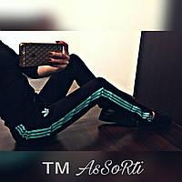 """Женские спортивные штаны """"Adidas"""" c лампасами"""