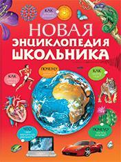 большой выбор детской литературы купить онлайн