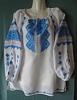 Вишиванка на білому домотканому полотні з голубою вишивкою і мережками  48 розміру,  ручна робота