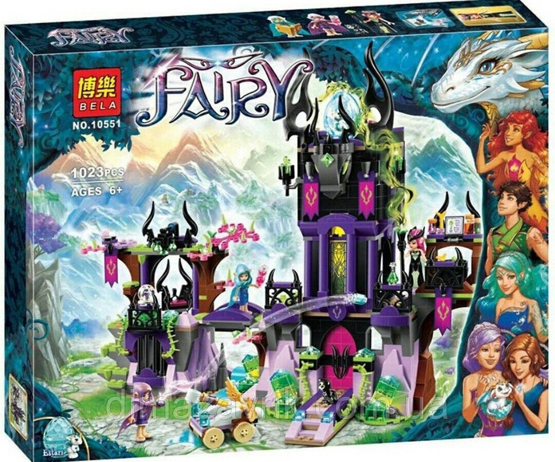 Конструктор Bela Fairy 10551 (Аналог Лего Lego 41180 «Волшебный замок теней Раганы» 1023 детали