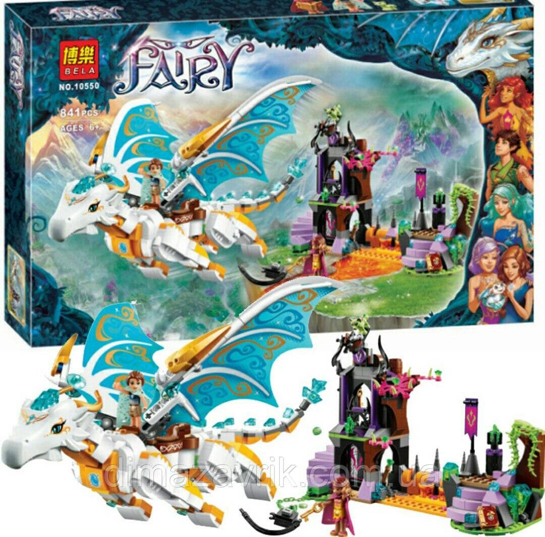 """Конструктор Bela Fairy 10550 (Аналог Lego Elves 41179)  """"Спасение Королевы Драконов"""" 841 деталь"""