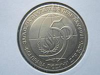 Монета 2 гривны Украина 1998 Декларация прав человека