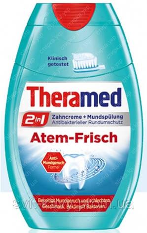 Зубна Паста Theramed Atem-Frisch 2в1, 75 Мл, фото 2