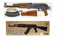 Автомат Калашников АК-47 металлический на пульках для мальчиков