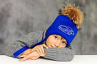"""Зимняя мериносовая шапка на флисе с натуральным бубоном """"Мартин"""""""
