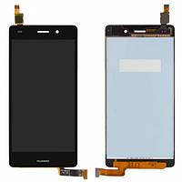 Дисплей (экран) для Huawei P8 Lite Хуавей (ALE L21 L20 L22) + тачскрин, цвет черный
