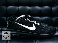 Кроссовки Nike Turbulence