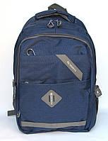 Школьный рюкзак SHUNYU  синий