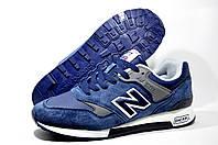 Мужские кроссовки New Balance 577 Classic