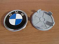 Колпачки на диски BMW 65 мм