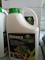Протравитель семян Метакса