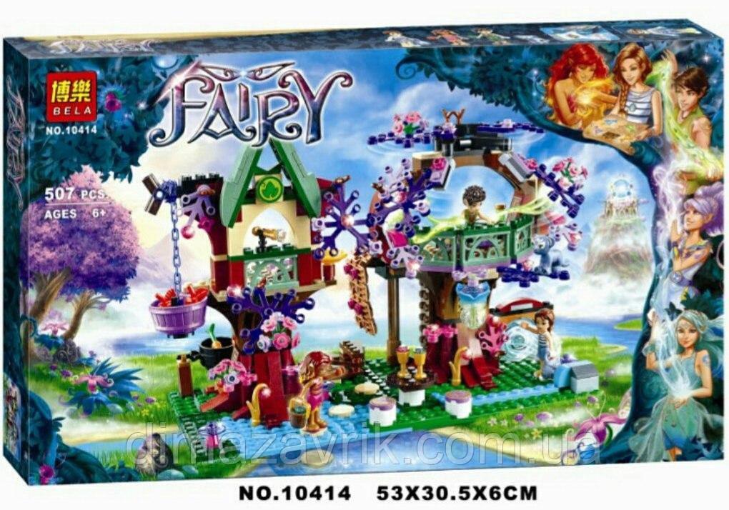 """Конструктор Bela Fairy 10414 (Аналог Lego Elves41075) """"Убежище Эльфов"""" 507 деталей"""