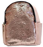 Рюкзак женский с пайетками, городской стиль, розовый