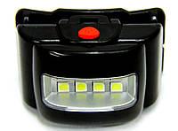 Фонарь налобный на батарейках