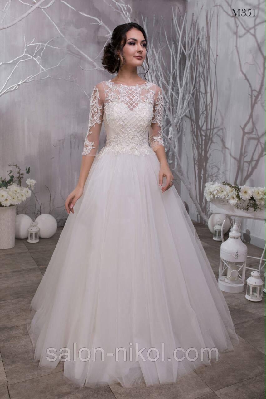 Свадебное платье m351