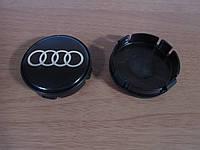 Колпачки на диски Audi 55 мм