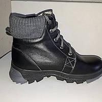 Ботинки кожаные подростковые.
