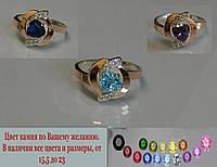 Серебряное женское кольцо с золотыми пластинами и фианитами