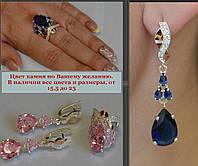 Серебряный женский комплект, кольцо и серьги - Шахиня