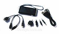 Универсальное зарядное устройство на солнечной батарее 1350mAh (SOLAR CHARGER)