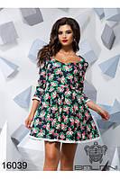 Платье с пышной юбкой цветочный принт длинный рукав Balani (42,44,46)