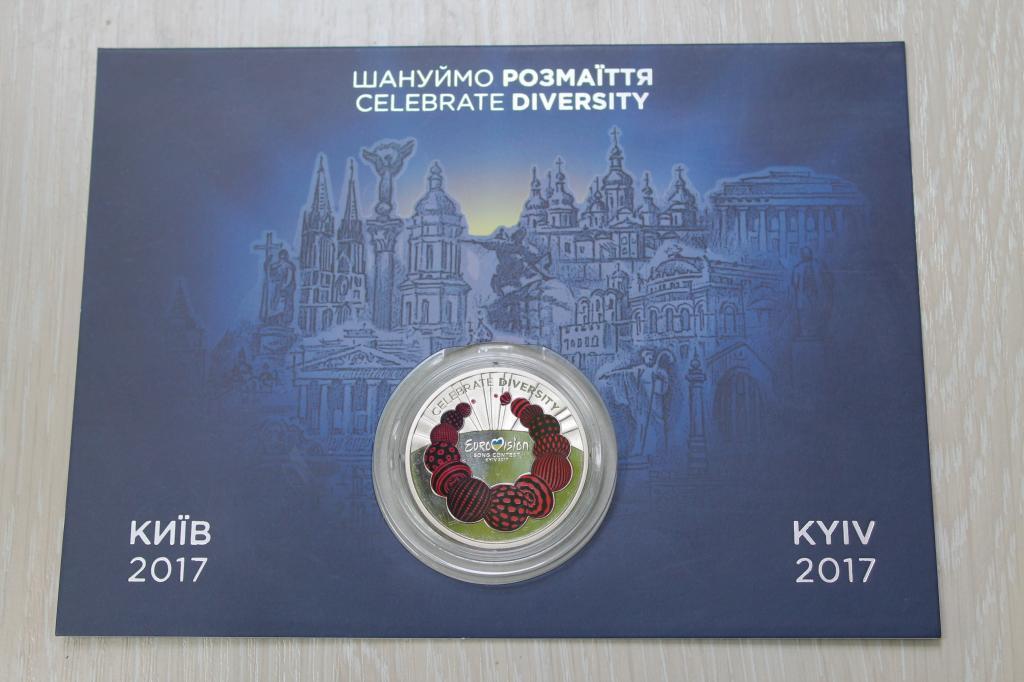 Украина 5 гривен Євробачення / Евровидение 2017 год в буклете