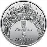 Украина 5 гривен Євробачення / Евровидение 2017 год в буклете, фото 4