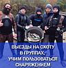 Клубный выезд на подводную охоту от KatranGun! 26.08.17