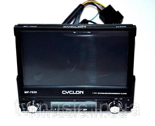 Автомобильная магнитола Cyclon MP 7030