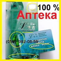 ЛиДа таблетки для похудения Черновцы СТАРЫЙ СОСТАВ явапвары олаоланга кфукпфукп