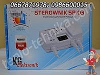 Автоматика для циркуляционного насоса системы отопления SP-03 с выносным датчиком