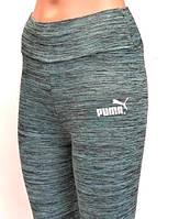 Женские лосины спорт меланж Puma