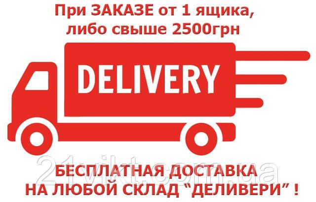 бесплатная доставка пеленки