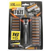 Станок для бритья Body-x fuze мужской + 20 кассет (запасок)