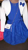 Платье детское в ассортименте