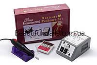 Фрезер для маникюра и педикюра LINA MERCEDES 2000 мощностью 10 Ватт.