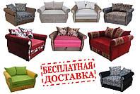 Детский диванчик «Классик» Ribeka 1 категория ткани