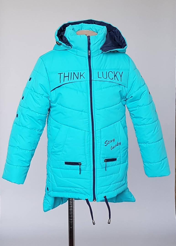 Куртка детская «Лакки» на меху