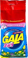 Стиральный порошок Gala Automat 9 кг (в ассортименте)