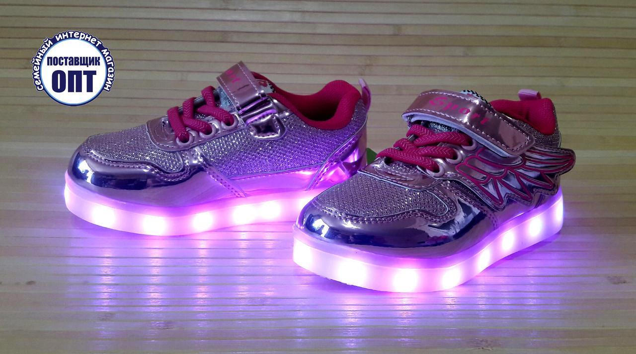 Кроссовки для девочки со светящейся LED подошвой с USB кабелем 27, 29