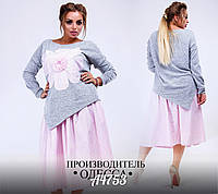 Костюм женский кофта и юбка в расцветках 21466, фото 1