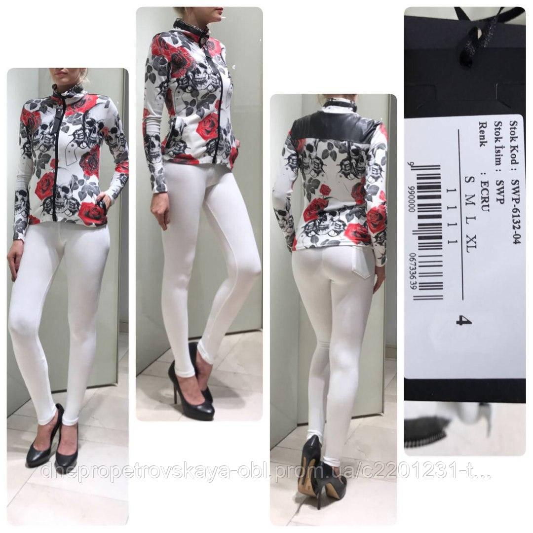 Турецкая Одежда Купить Розница