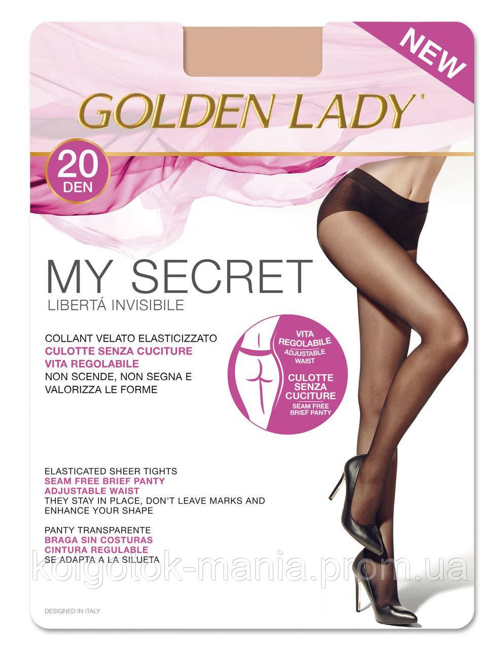 Колготки GOLDEN LADY My Secret 20 с бесшовными шортиками