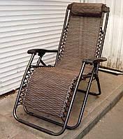 Шезлонг кресло для отдыха на природе раскладной коричневый, фото 1