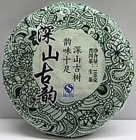 Чай Пуэр Шен (зеленый) San Gu Yun (блин) 100г.