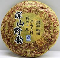 Чай Китайский черный Пуэр Шу San Gu Yun 100г.