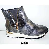 Стильные демисезонные ботинки для девочки, 31 размер, супинатор, кожаная стелька