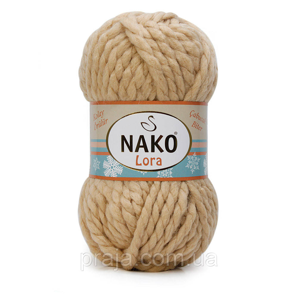Nako Lora 219 беж продажа цена в хмельницком пряжа от интернет